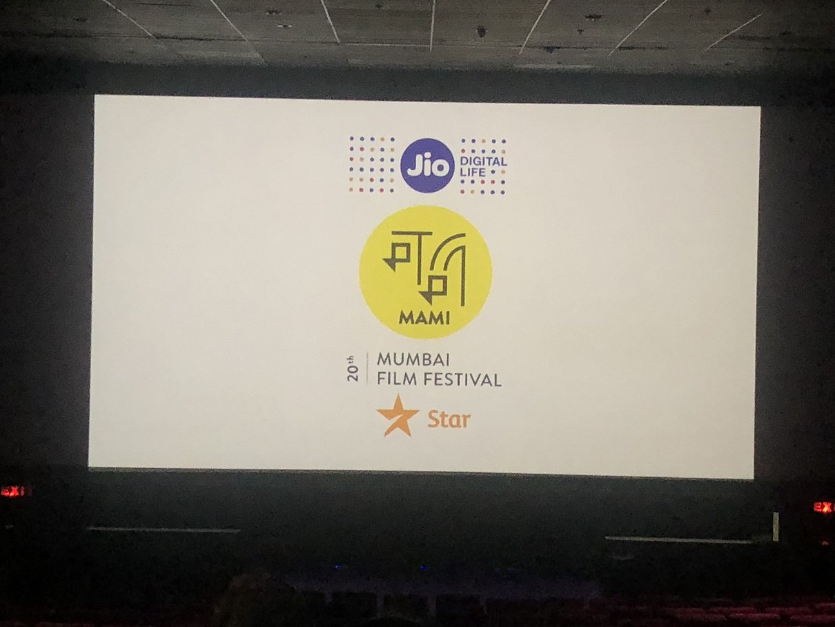 MAMI 2018 screening