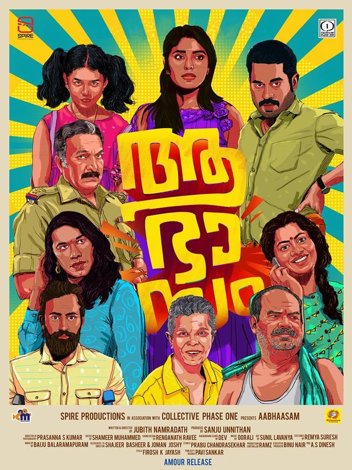 Aabhaasam Malayalam film poster