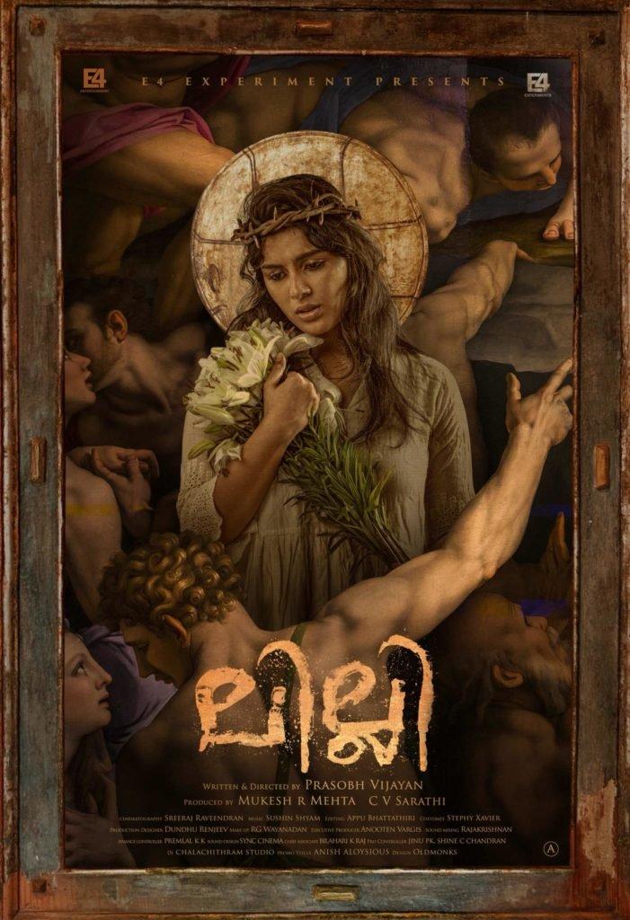 Lilli Malayalam film poster
