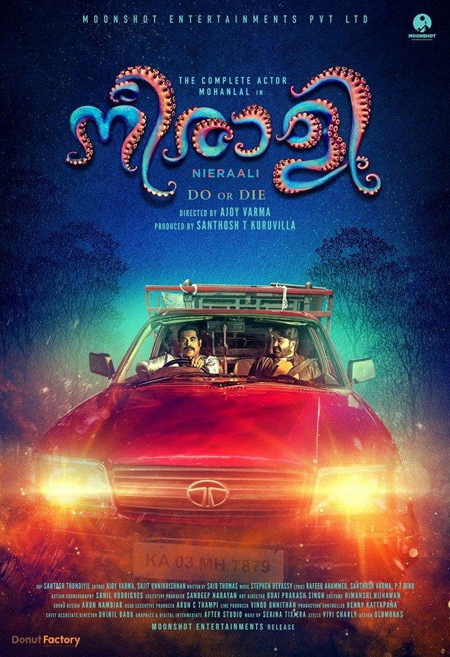 Neerali Malayalam film poster