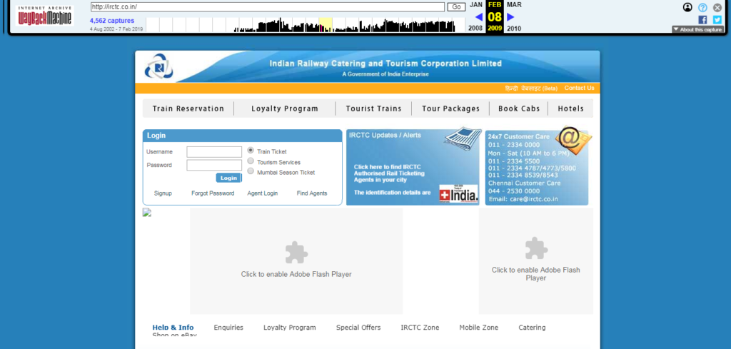 IRCTC.co.in in 2009
