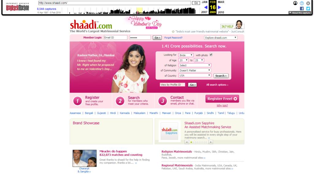 Shaddi.com in 2009