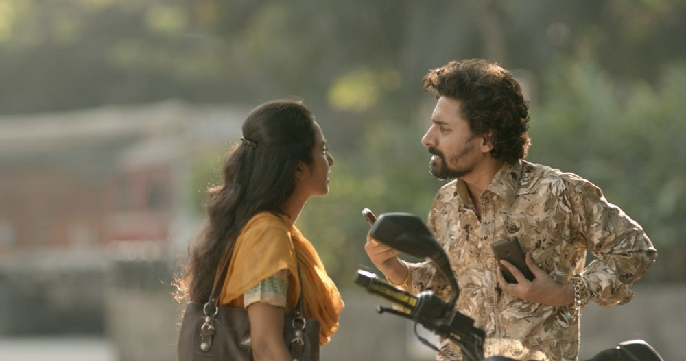 Tannishtha Chatterjee, Chandan Sanyal in Island City