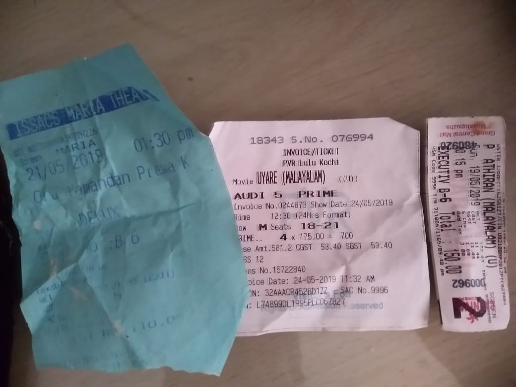 Types of cinema tickets