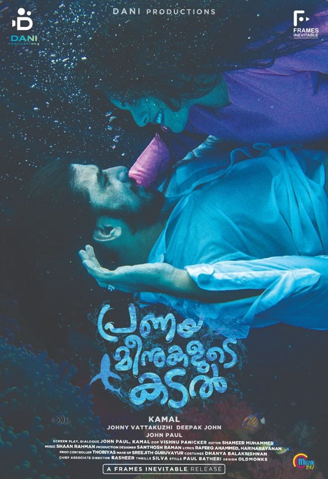 Pranaya Meenukalude Kadal film poster
