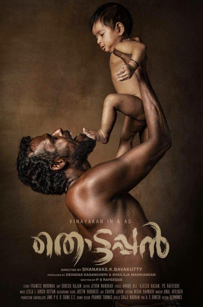 Thottappan film poster