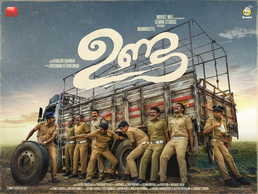 Unda Malayalam film poster