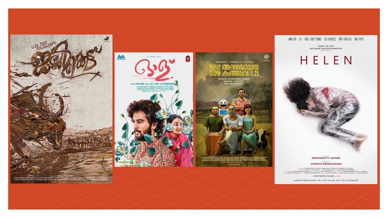 best malayalam film posters 2019